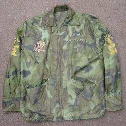 9th Infantry Divsion Tour Jacket