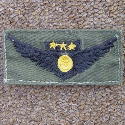This Marine Combat Aircrew Badge, which boasts 3 stars, came from a Seawolf door gunner.